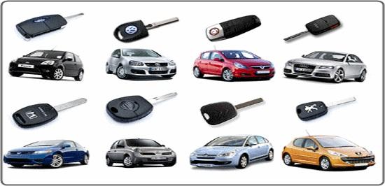 Τηλεκοντρόλ Αυτοκινήτων